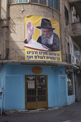 Florentine Tel Aviv
