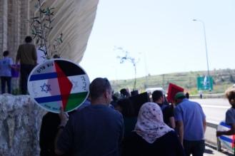 Beit Dhaesha, Palästina