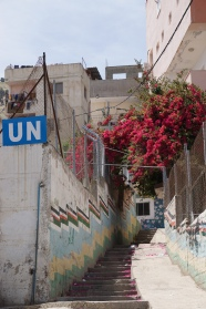 Balata, Refugee Camp
